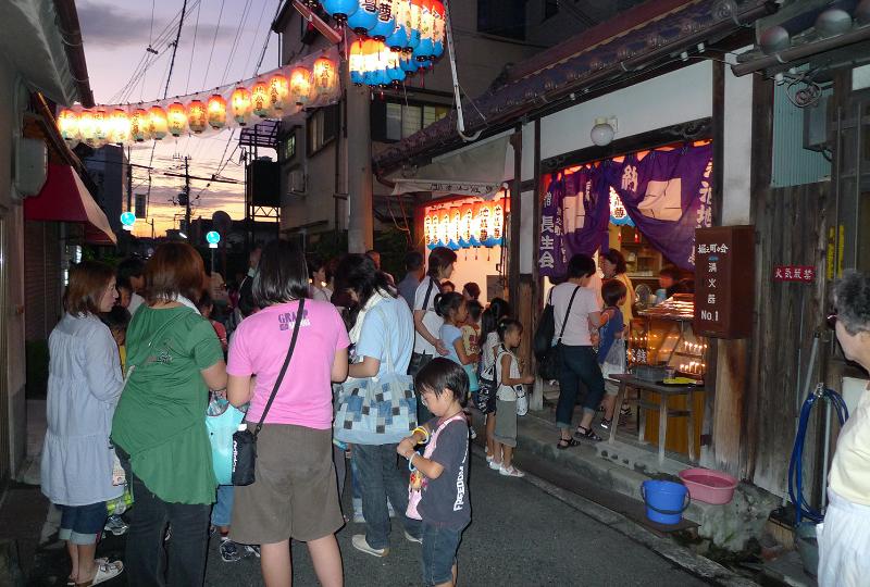 shrine-jizoubon