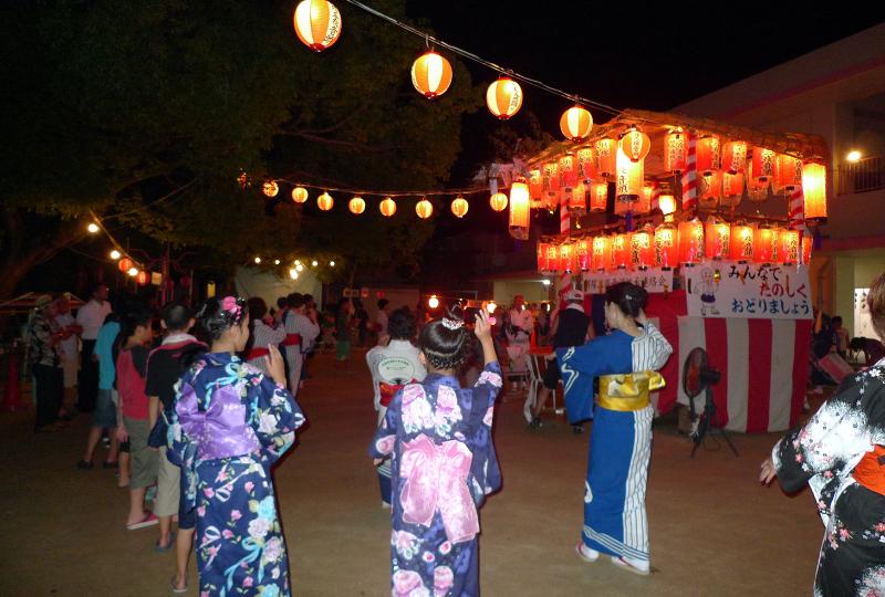 shrine-ondo